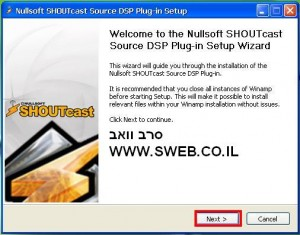 Install Shoutcast DSP 2.3.3 4