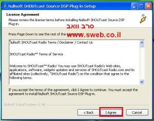 Install Shoutcast DSP 2.3.3 5