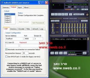 Install Shoutcast DSP 2.3.3 9